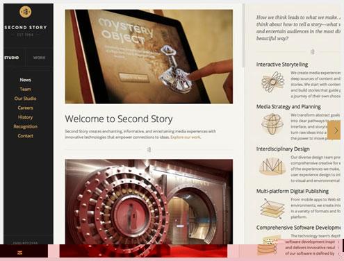 23个运用在网页中极具创意元素的例子