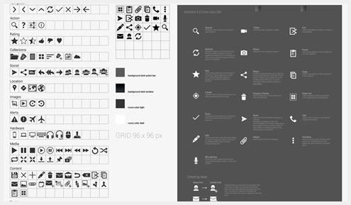 20+组新鲜免费的WEB图标集