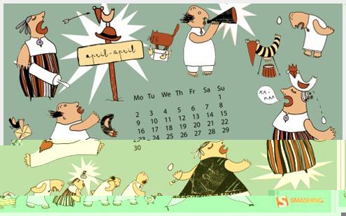 2012年04月-日历桌面壁纸精选