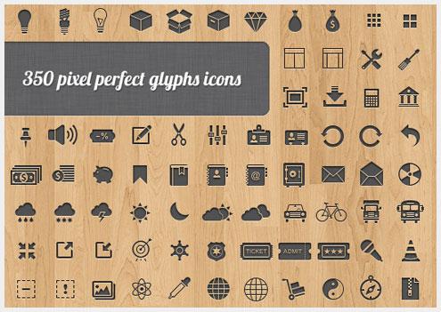 50个对开发人员和设计师有用的图标集