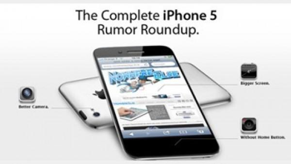关于iPhone5的各种猜想