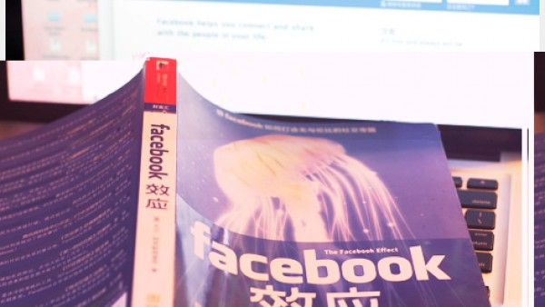 Facebook改变了世界