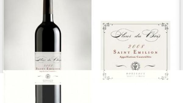 50优雅的葡萄酒标签设计示例