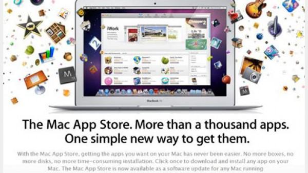 苹果发布更新Mac App Store正式上线