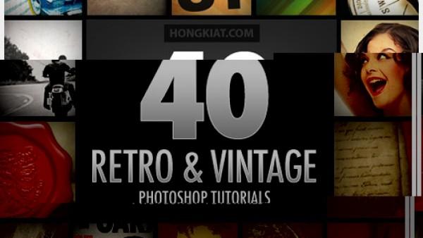 40个华丽的复古风格Photoshop教程