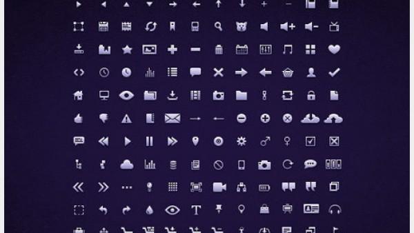 40套网页设计中实用的简单图标