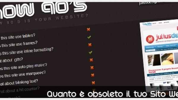 在线测试你网站是否停留在90年代