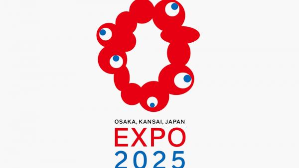 2025年大阪世博会会徽正式发布!日本网友不淡定了~