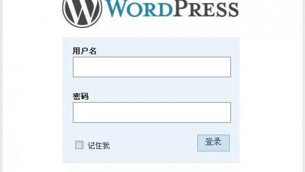 升级到Wordpress2.51