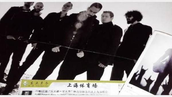 Linkin Park 乐无疆中国巡演取消