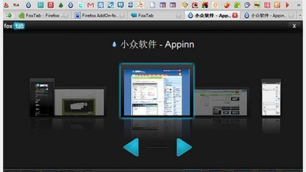 FoxTab - 3D 切换Firefox 标签[插件]