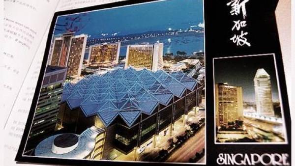 新加坡邀来的卡片