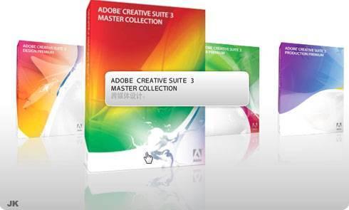adobe-design.jpg