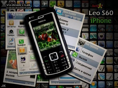 leo_s60_iphone.jpg