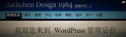 wp-admin.jpg