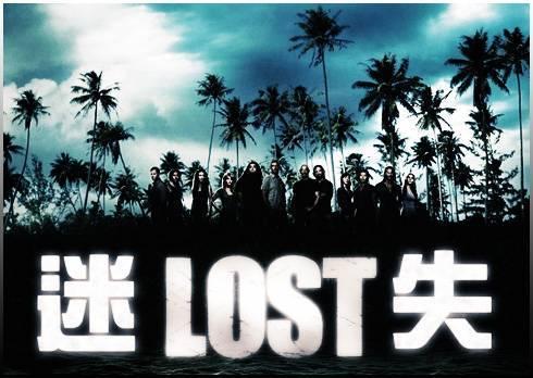 lost_04.jpg