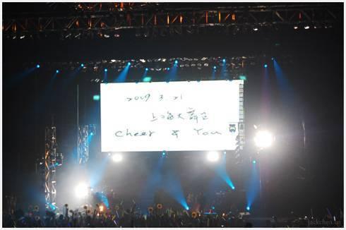 cheer-2009-1
