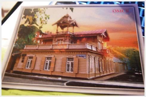 postcard_ru_z