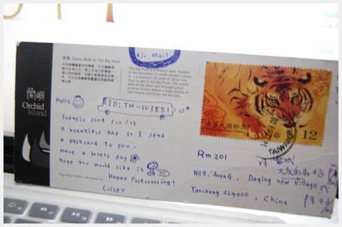 postcard_tw_f