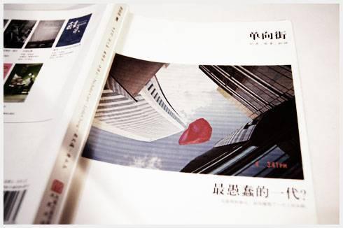 danxiangjie001
