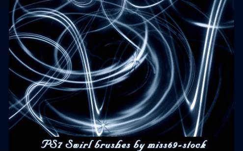 swirlribonbrushes48