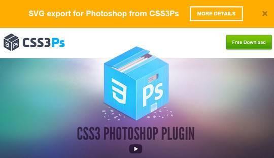 15款免费令人惊讶的Photoshop插件