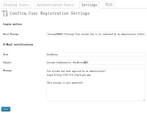 confirm-user-registration-wpdaxue_com