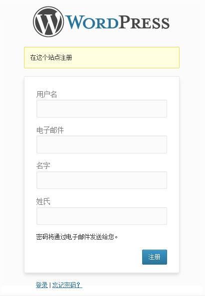 wordpress增加字段