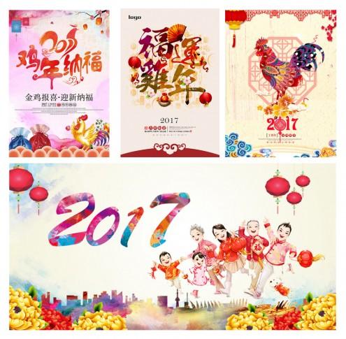 15G鸡年-新年源文件干货合集-02