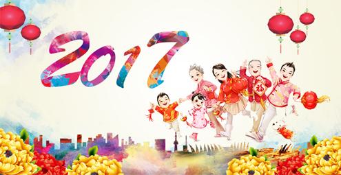 15G鸡年-新年源文件干货合集