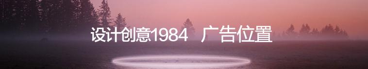 design1984
